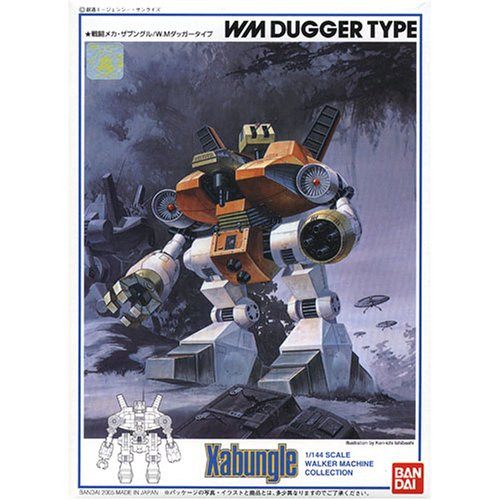 Bandai Xabungle 379238 Dugger Type 1/144 Scale Kit