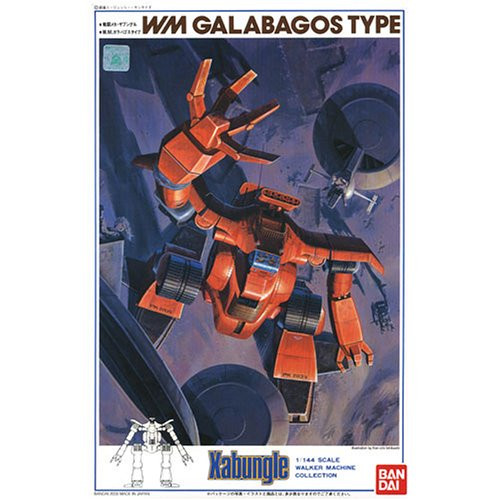 Bandai Xabungle 379252 Galabagos Type 1/144 Scale Kit
