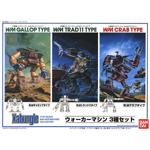 Bandai Xabungle 379283 Walker Machine Collection (Gallop/Trad 11/Crab Type) 1/144 Scale Kit