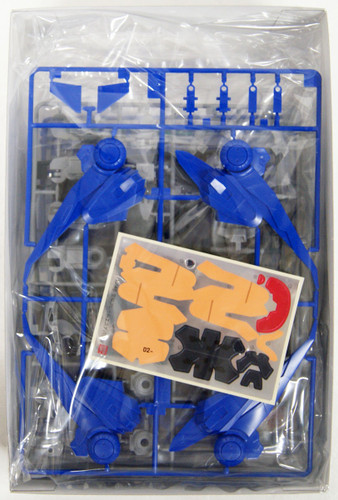 Bandai Martian Successor Nadesico Aerial Battle Frame Aestivalis 1/48 Scale Kit