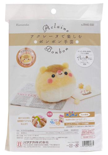HamanakaH441-532 Piccolo x Aclaine Felt Wool Bon Bon Handicraft Kit Hamster