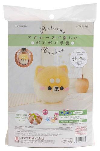 Hamanaka  H441-533 Piccolo x Aclaine Felt Wool Bon Bon Handicraft Kit Shiba Dog