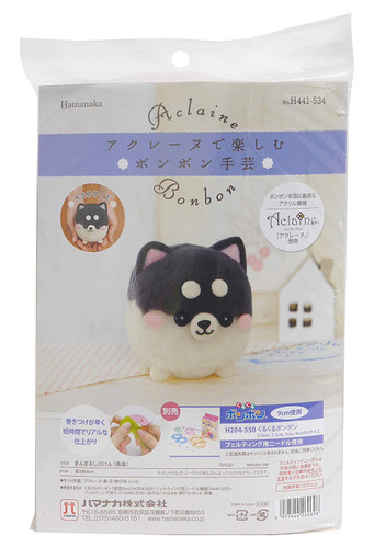 Hamanaka  H441-534 Piccolo x Aclaine Felt Wool Bon Bon Handicraft Kit Shiba Black Dog