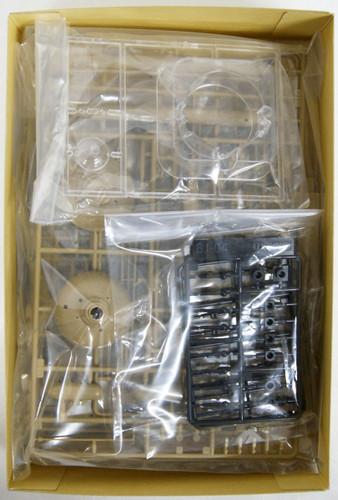 Wave MK-050 Maschinen Krieger Neuspotter 1/20 Scale Model Kit