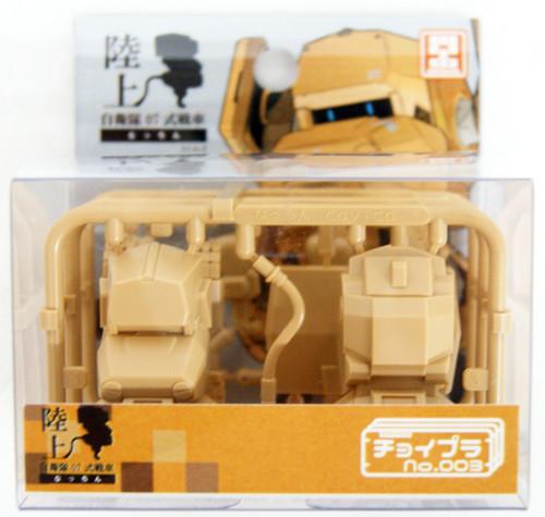 Cavico MIM-005-JS JGSDF Type 07 Tank Nacchin Sand Yellow Ver. Non Scale Kit