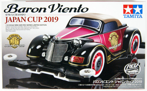 Tamiya 95120 Mini 4WD Baron Viento Japan Cup 2019 (FM-A Chassis) 1/32