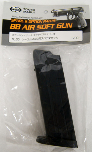 Tokyo Marui No.30  Magazine for Socom MK23 (Genuine Parts)