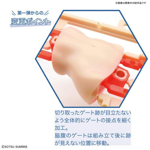 Bandai Figure-Rise LABO Gundam Build Fighters Try Fumina Hoshino (The Second Scene) Plastic Model Kit