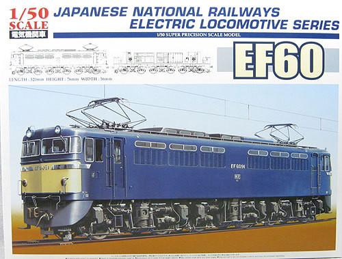 Aoshima 01837 JNR Electric Locomotive Type EF60 1/50 Scale plastic model Kit