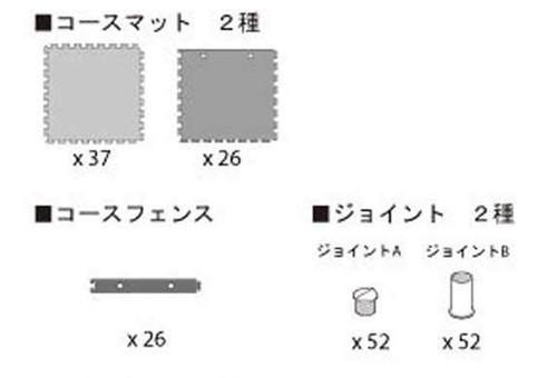 Kyosho 87031-01 Mini-Z GrandPrix Circuit 30 Expansion Kit (62 pcs)