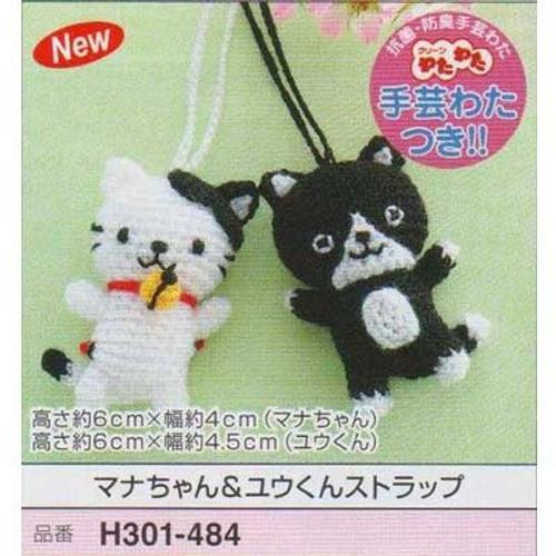 Hamanaka  H301-484 Amigurumi (Crochet Doll) Kit Cat Strap