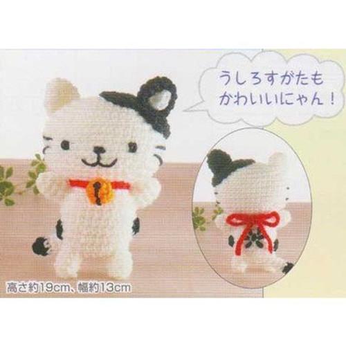 Hamanaka H301-436 Amigurumi (Crochet Doll) Kit Cat