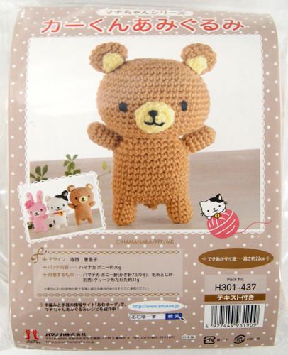 Hamanaka H301-437 Amigurumi (Crochet Doll) Kit Bear