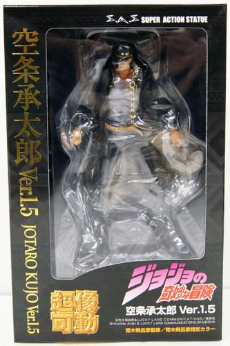 Medicos Super Action Statue Jotaro Kujo Ver. 1.5 Figure (Jojo's Bizarre Adventure Part 3 Stardust Crusaders)