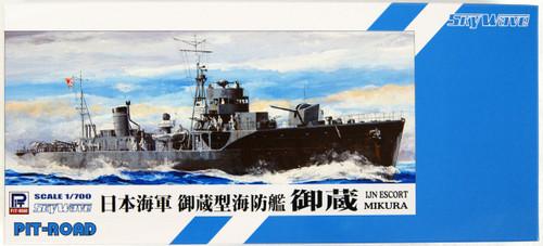 Pit-Road Skywave SP-W52 IJN Mikura-Class Escort Ship Mikura 1/700 Scale Kit