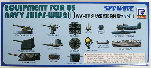 Pit-Road Skywave E-09 Equipment Parts for U.S. WWII Ships (Set 2) 1/700 Scale Kit
