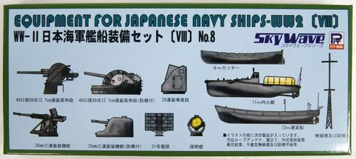 Pit-Road Skywave E-13 Equipment Parts for IJN Ships (Set 8) 1/700 Scale Kit