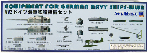 Pit-Road Skywave E-14 Equipment Parts for German Navy Ships WWII 1/700 Scale Kit