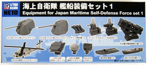 Pit-Road Skywave NE10 Equipment Parts for IJN Ships (Set 1) 1/700 Scale