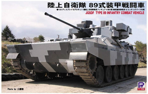 Pit-Road G45 JGSDF Type 89 Armored Vehicle 1/35 Scale Kit