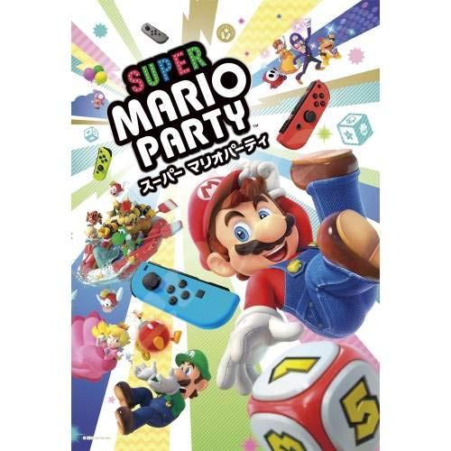 Ensky Jigsaw Puzzle 300-1546 Nintendo Switch Super Mario Party (300 Pieces)