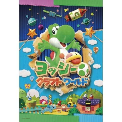 Ensky Jigsaw Puzzle 300-1548 Nintendo Switch Yoshi's Crafted World (300 Pieces)
