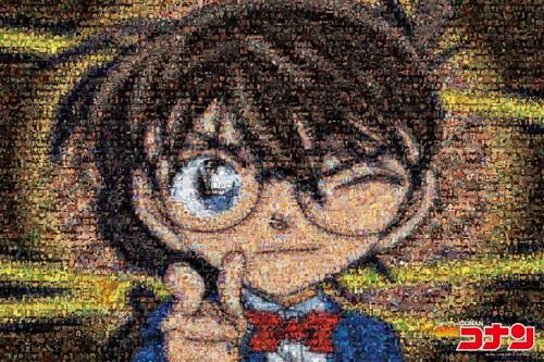 Epoch Jigsaw Puzzle 11-545s Mosaic Art Detective CONAN (1000 Pieces)