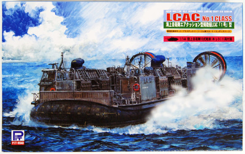 Pit-Road D03 MSDF Air Cushion LCAC w/Type 10 Tank 1/144 Scale Kit