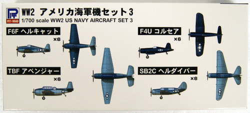 Pit-Road Skywave S24 WWII US Carrier-Based Aircraft 3 1/700 Scale Kit