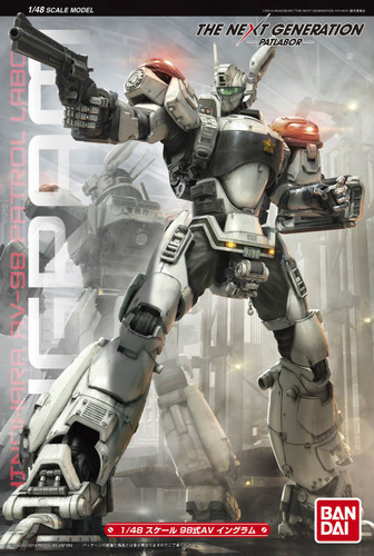 Bandai Patlabor Type 98 AV Ingram 1/48 Scale Kit
