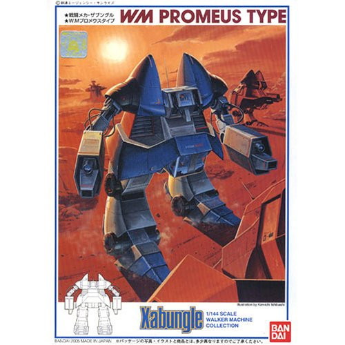 Bandai Xabungle 379207 Promeus Type 1/144 Scale Kit