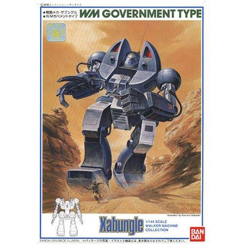 Bandai Xabungle 379214 Government Type 1/144 Scale Kit