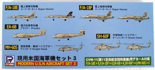 Pit-Road Skywave S-29 Modern US Navy Aircraft Set 3 1/700 Scale Kit