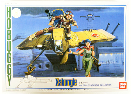 Bandai Xabungle 379245 Hobuggy 1/48 Scale Kit
