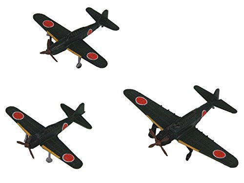 Pit-Road Skywave S34 WWII IJN Aircraft Set 6 1/700 Scale Kit