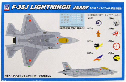 Pit-Road Skywave SN-14SP F-35J Lightning II JASDF (w/Low Visibility Decals F-35A) 1/144 Scale Kit
