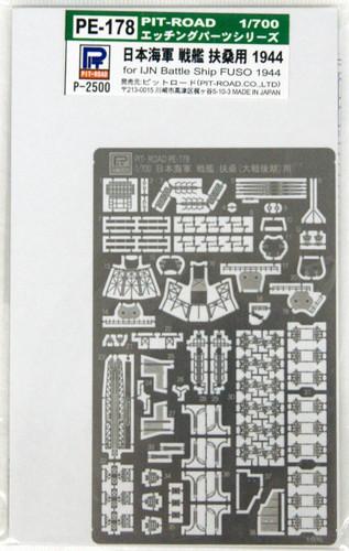 Pit-Road PE178 IJN Fuso (1944) Photo-Etched Parts 1/700 Scale