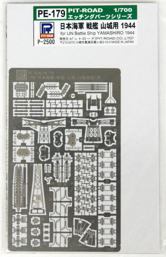 Pit-Road PE179 IJN Yamashiro (1944) Photo-Etched Parts 1/700 Scale