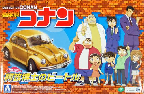 Aoshima 06795 Detective Conan Professor Agasa's VW Beetle 1/24 Scale Kit