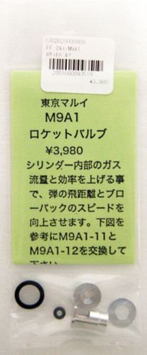 Firefly Rocket Valve for Tokyo Marui M9A1