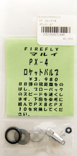 Firefly Rocket Valve for Tokyo Marui PX4