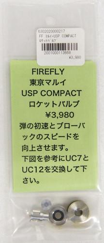 Firefly Rocket Valve for Tokyo Marui USP COMPACT