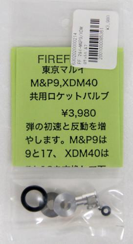 Firefly Rocket Valve for Tokyo Marui XDM-40