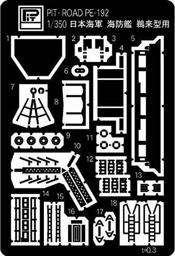 Pit-Road PE192 Photo-Etched Parts for IJN Escort Ship Ukuru (Small) 1/350 Scale