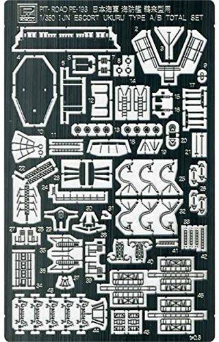 Pit-Road PE193 IJN Escort Ship Ukuru Photo-Etched Parts (Large) 1/350 Scale