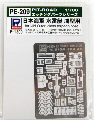 Pit-Road PE209 IJN Otori Class Torpedo Boat Photo-Etched Parts 1/700 Scale