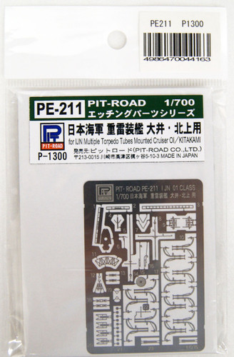 Pit-Road PE211 IJN Oi Class Photo-Etched Parts 1/700 Scale