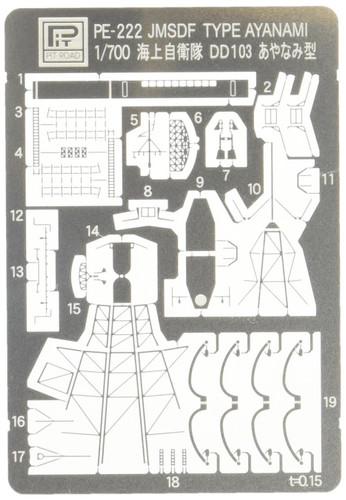Pit-Road PE222 JMSDF Ayanami Class Photo-Etched Parts 1/700 Scale