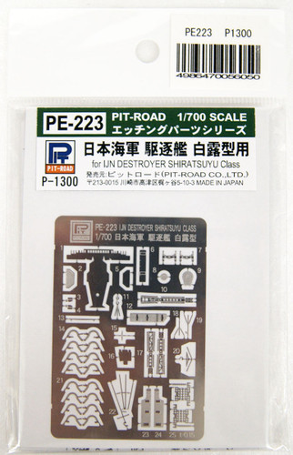 Pit-Road PE223 IJN Shiratsuyu Class Photo-Etched Parts 1/700 Scale