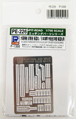 Pit-Road PE226 Osaka Shosen Hokoku-Maru Photo-Etched Parts 1/700 Scale